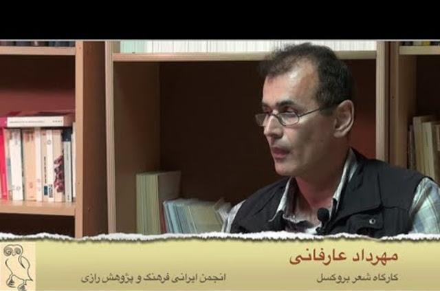 تغییر: عکس - ایرانی ۵۵سالهای که در ارتباط با پرونده انفجار در نشست «مجاهدین  خلق» در پاریس بازداشت شد