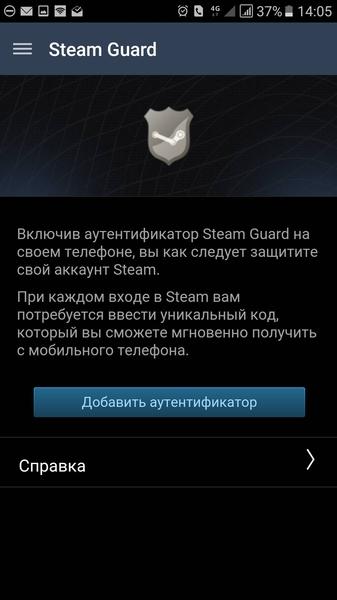 Screenshot_20160810-140600_result_result.jpg