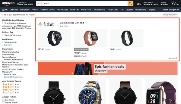 Example of Sponsored Brands Amazon PPC ads