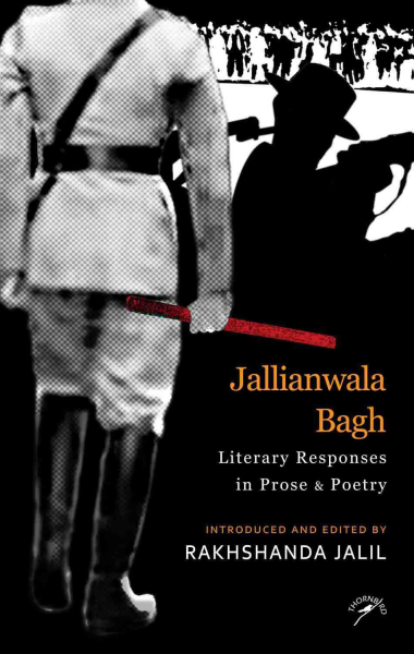Image result for rakshanda jalil : literary responses to jallianwala book on jallianwala bagh