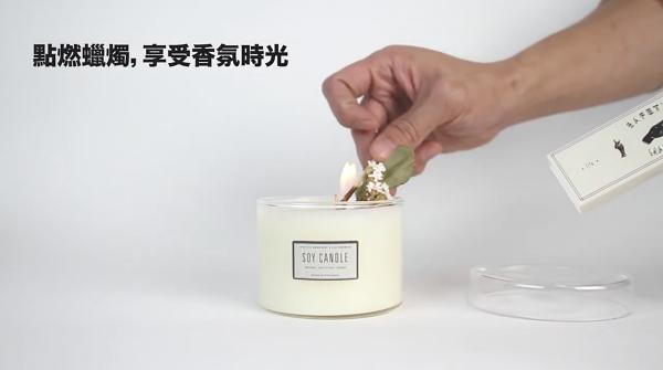 蠟燭DIY教學-原料選擇