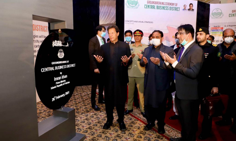 PM Imran offering Dua after laying the foundation-stone of central business district
