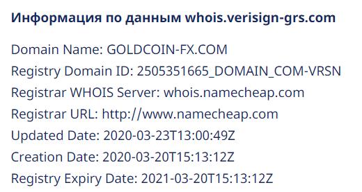 Можно ли доверять GoldCoin-FX? Честный обзор торговой платформы и анализ отзывов пользователей