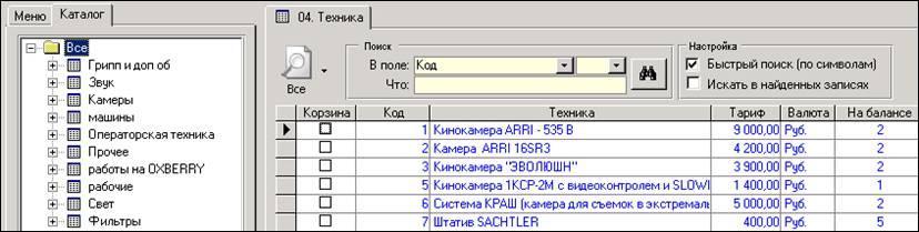 D:\01 Программы\0967 Аренда оборудования\!Публикация\0969 Аренда оборудования.files\image015.jpg