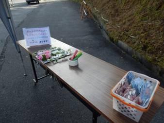 http://jp-site.net/konkatsu/undoukai27/undoukai27.files/image006.jpg