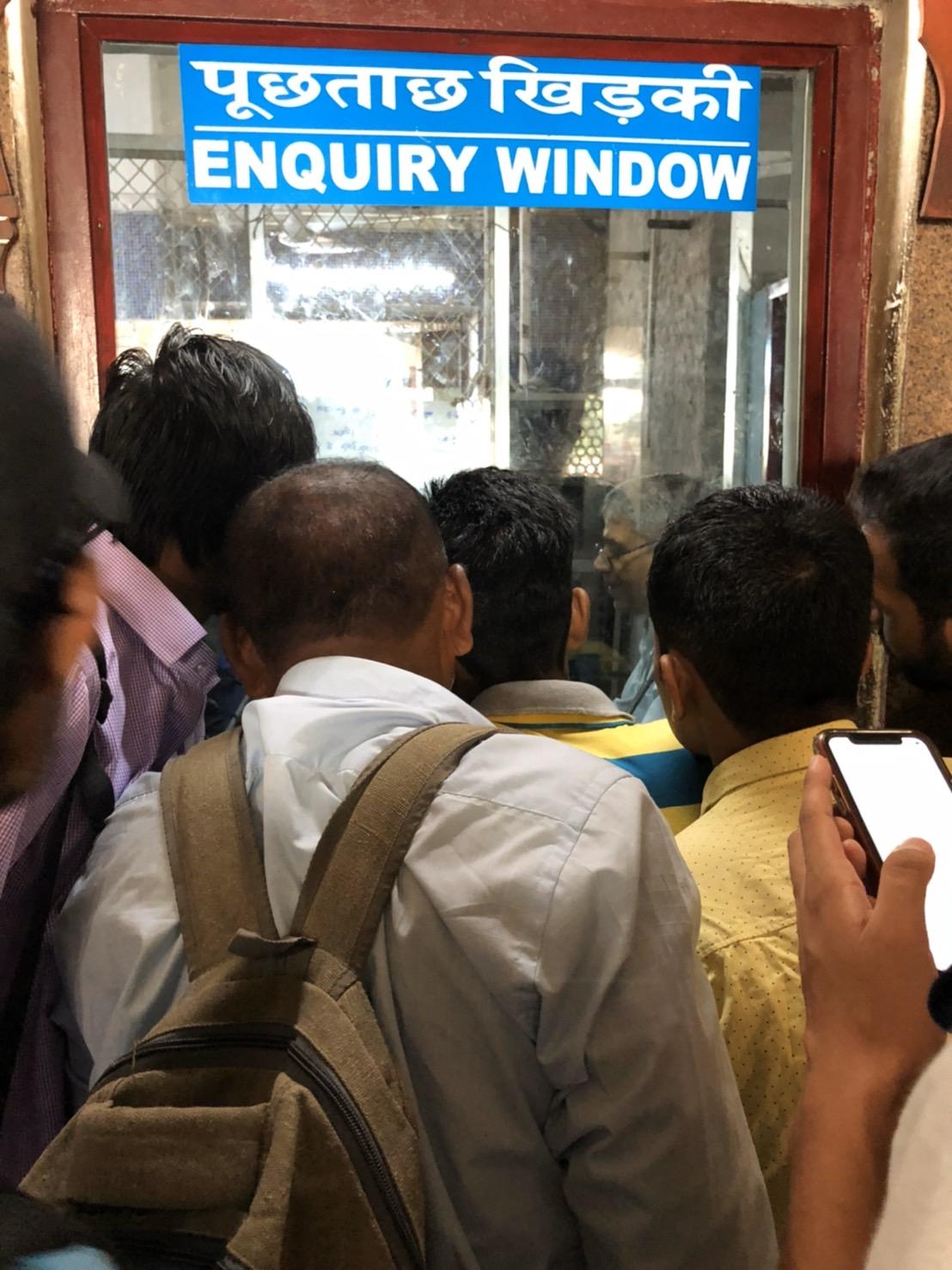インドの電車のチケット売り場
