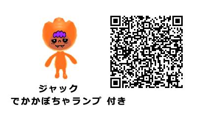 電波人間のRPGブログで、「電波人間のハロウィン」イベントを開催します!