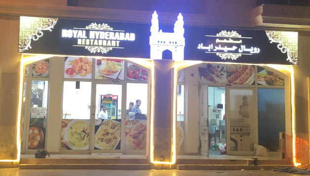 Royal Hyderabad Restaurant, International City – Discover The Best Deals  Across Your City!