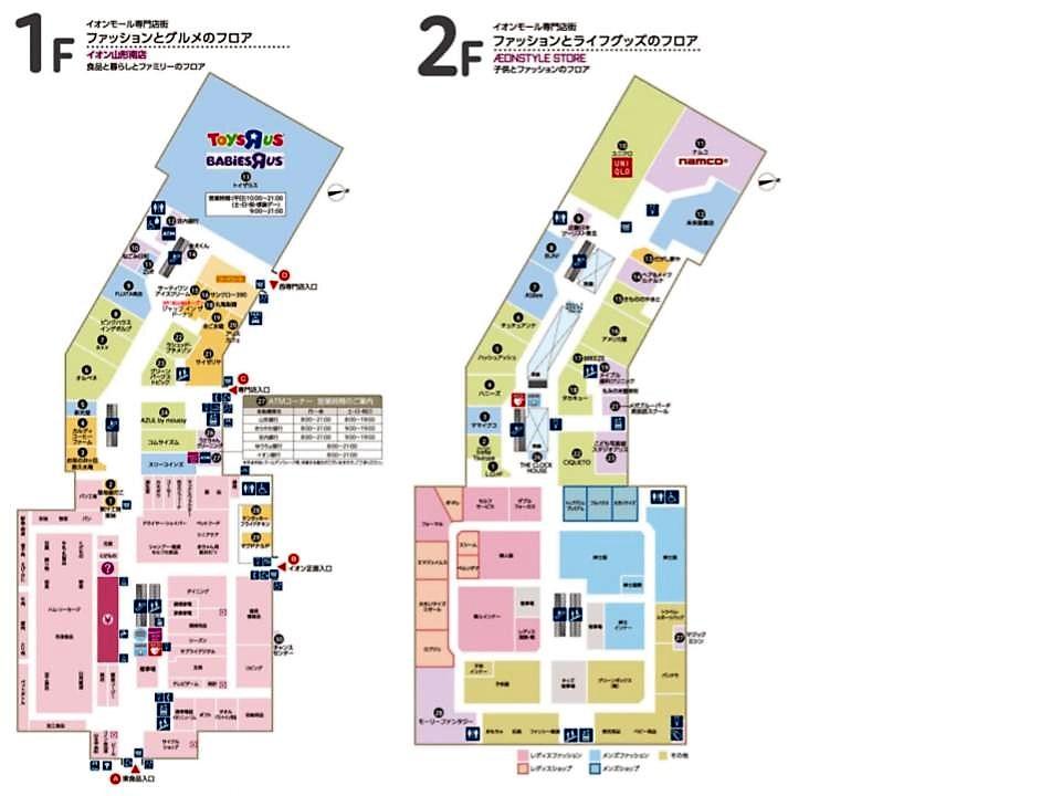 A022.【山形南】1-2階フロアガイド 170116版.jpg