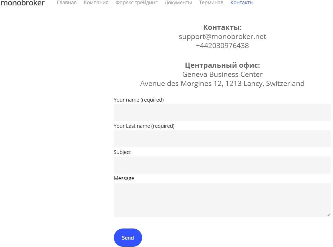 Отзывы о Monobroker и подробный разбор деятельности обзор