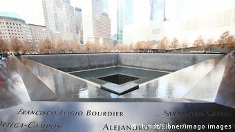 بنای یادبود به جای برجهای دوقلو در نیویورک