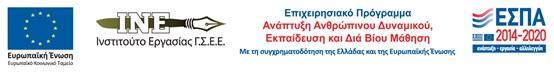 E:\ΝΕΟ ΕΚΠΑ 2017-18\Shmaiakia_Espa_2018_2020.jpg
