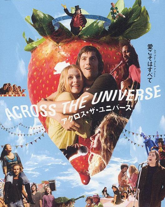 Cinematic Fashion: Across the Universe