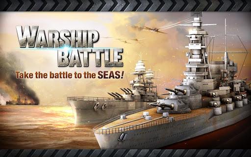WARSHIP BATTLE:3D World War II- screenshot thumbnail
