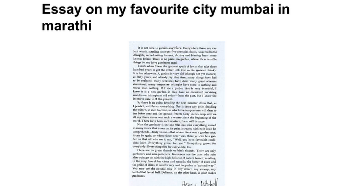 essay on my favourite city mumbai in marathi google docs
