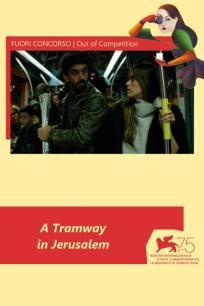 F:\DOCUMENT\cellcom\תמונות\סלקום טיוי\ניוזלטר יוני\פוסטרים\A_Tramway_in_Jerusalem_POSTER.jpg