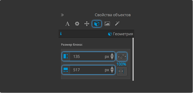 http://prob2b.biz/themes/prob2b/public/site/img/instructions/image_edit9.png