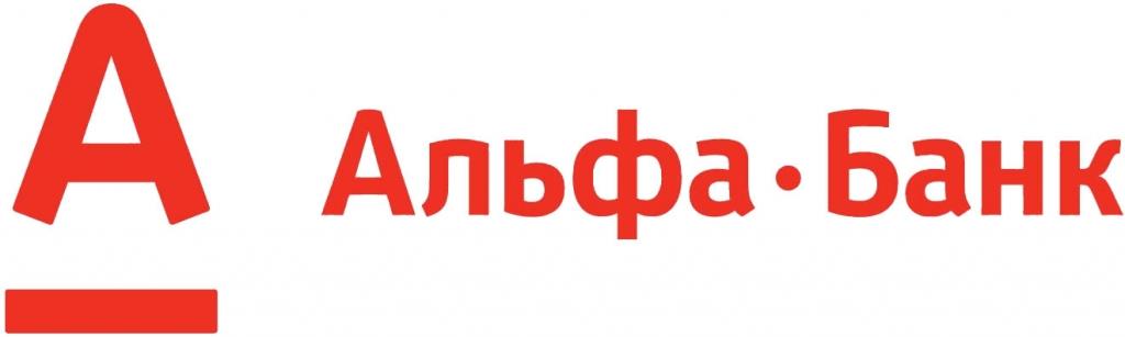 logo-alfa-bank.jpg