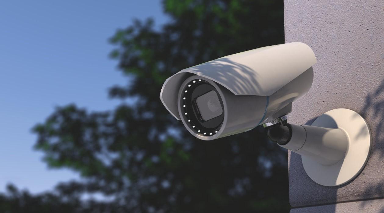 Apa Itu CCTV