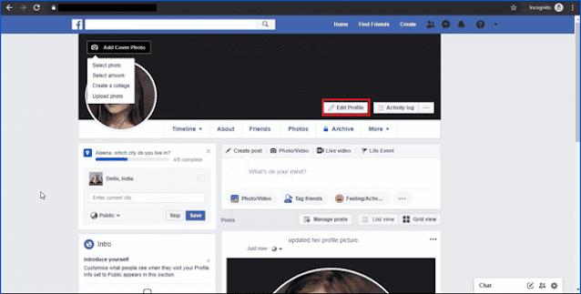 إعدادات قسم ملف تعريف Facebook على الكمبيوتر