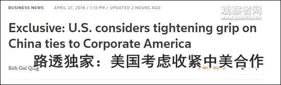 美国再提《紧急权利法案》,将限制芯片商英伟达在华业务?