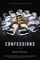 confessions.gif