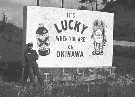 luckyx.jpg