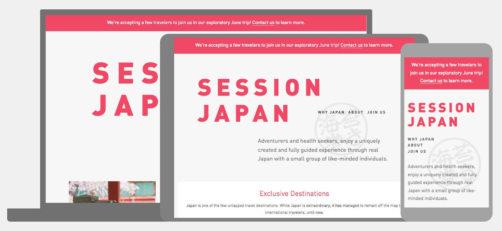 Session Japan homepage
