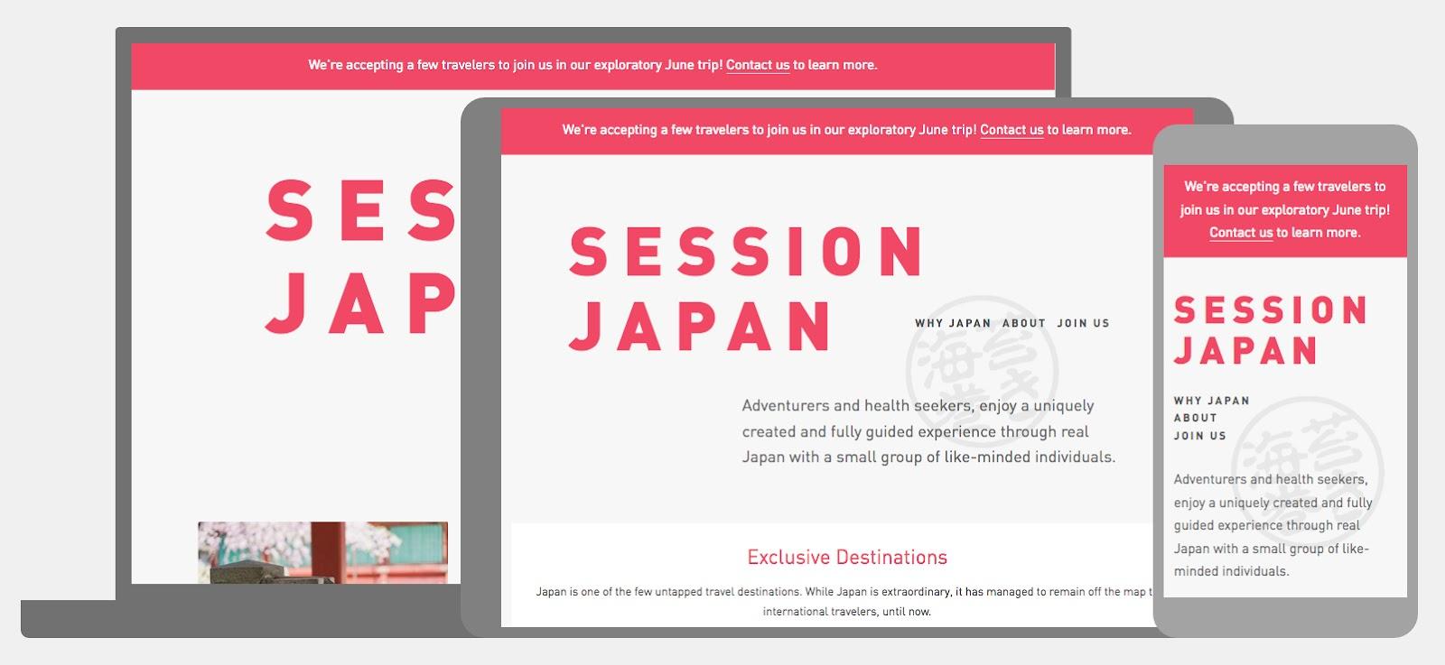 Session Japan homepage