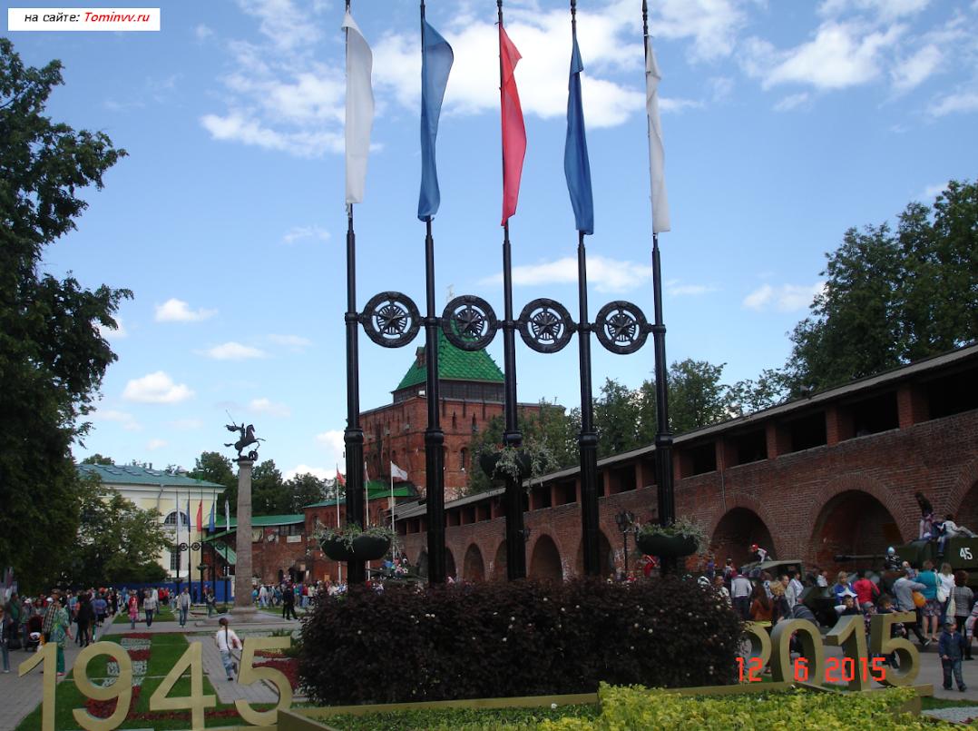 В кремле Нижнего Новгорода