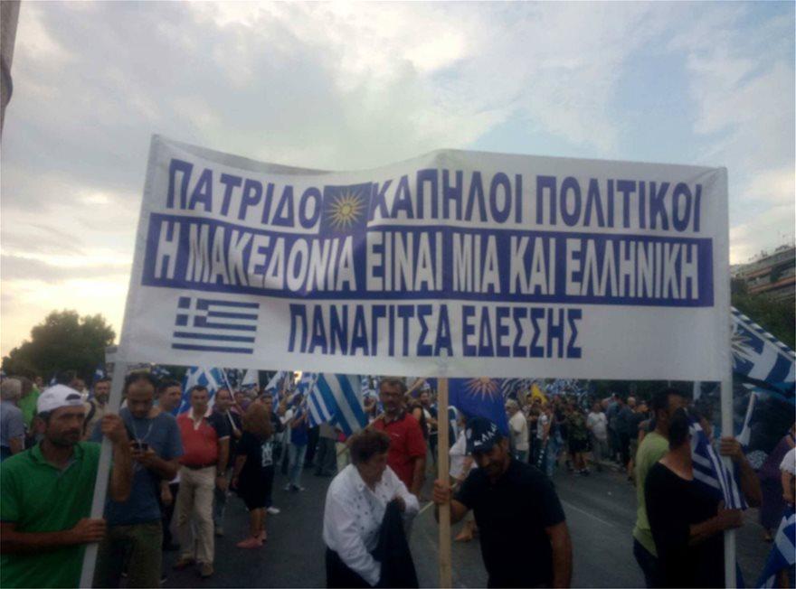 sillaltirio-makedonia-6