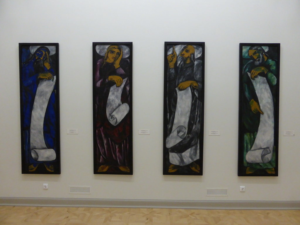 """The Four Evangelists"" painting by Natalia Goncharova 