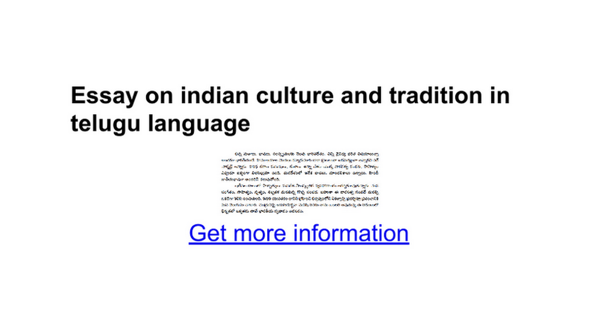 essay on n culture and tradition in telugu language google docs