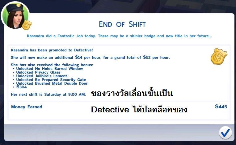 http://www.thaithesims4.com/uppic/00165528.jpg