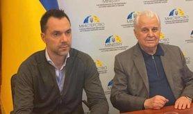 Арестович став офіційним речником української делегації в ТКГ