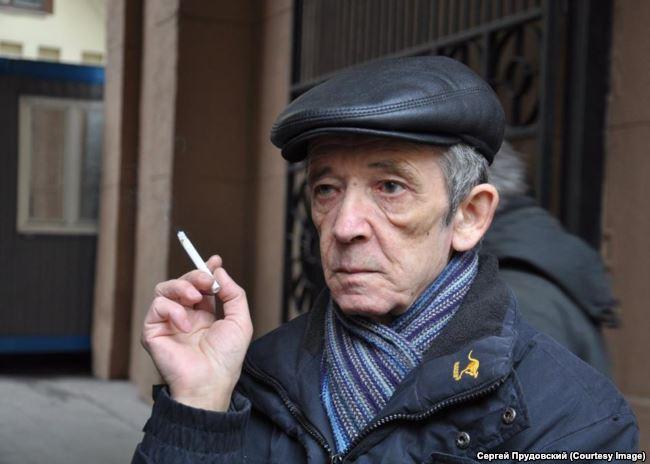 Сергей Прудовский