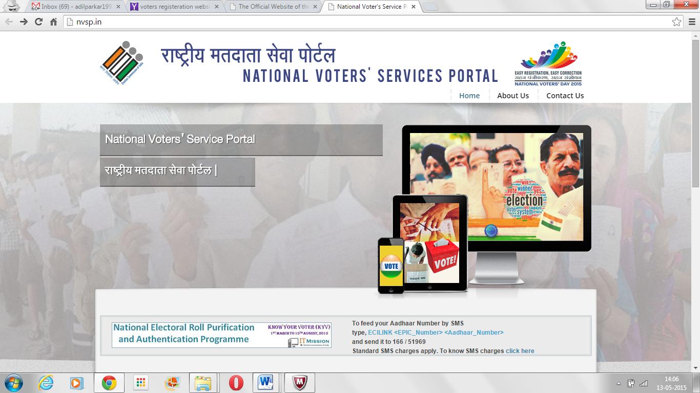 ECI Portal