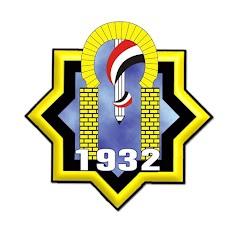 Baghdad College Logo