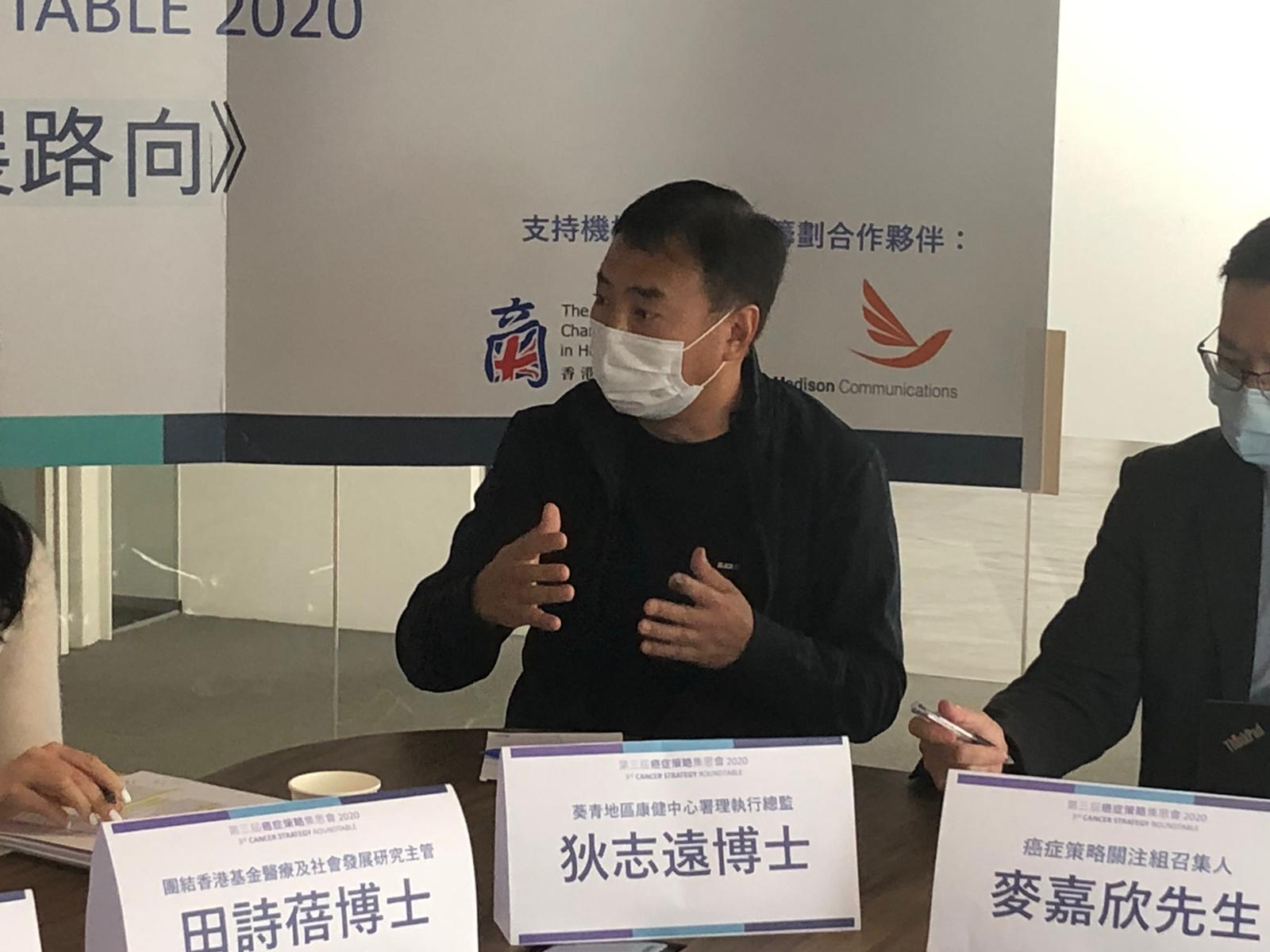 葵青地區康健中心署理執行總監狄志遠博士認為地區康健中心的成功將取決於個案管理系統、社區力量及資訊科技運用三個因素。