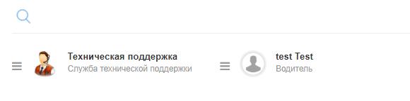 C:\Users\Ксения\YandexDisk\Скриншоты\2018-05-30_22-02-46.png