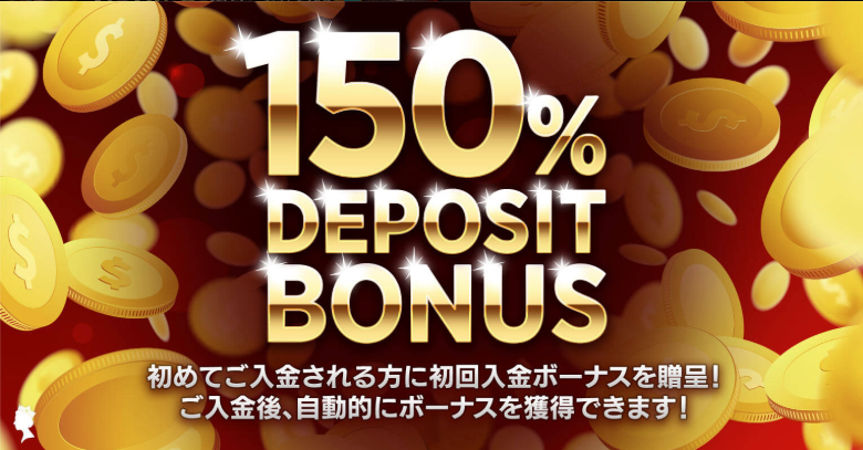 queen casino first deposit bonus