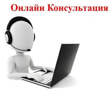https://bibika18.ru/upload/opt/online.jpg