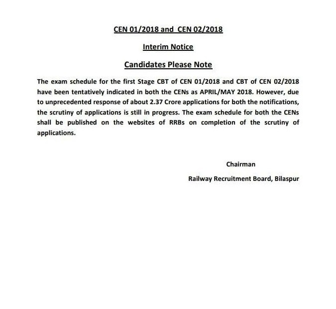 रेलवे भर्ती बोर्ड द्वारा जारी किया नोटिस.