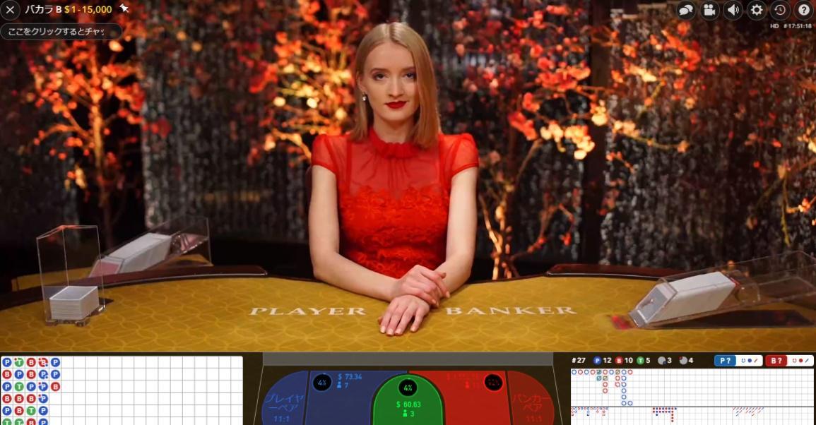 cherry casino live game