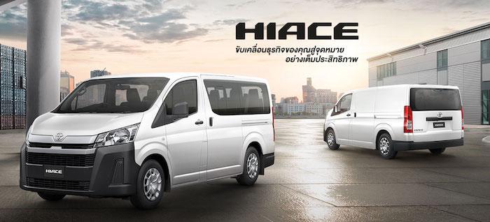 ราคา, ตารางผ่อน Toyota Hiace 2019