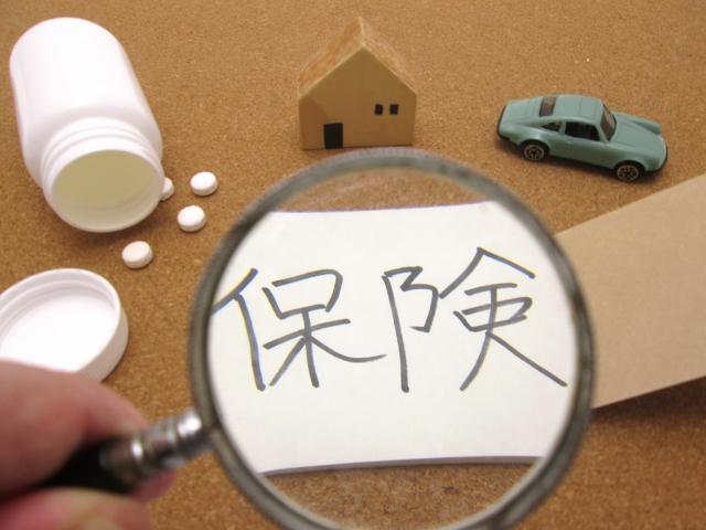 法人保険の経理処理をする上で知っておきた税務と損金について!
