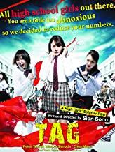 日本恐怖片