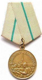 Картинки по запросу медаль за оборону ленинграда