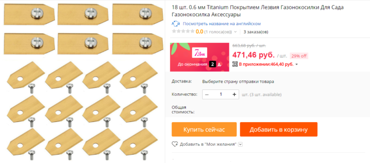 bezymyannyj8