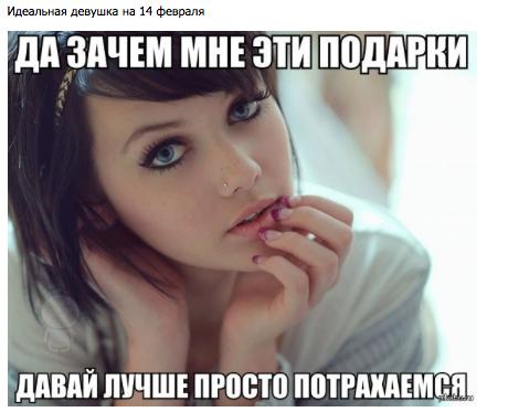 smotret-russkiy-pikaper-hochet-trahnut-devushku-ona-ne-daetsya-chto